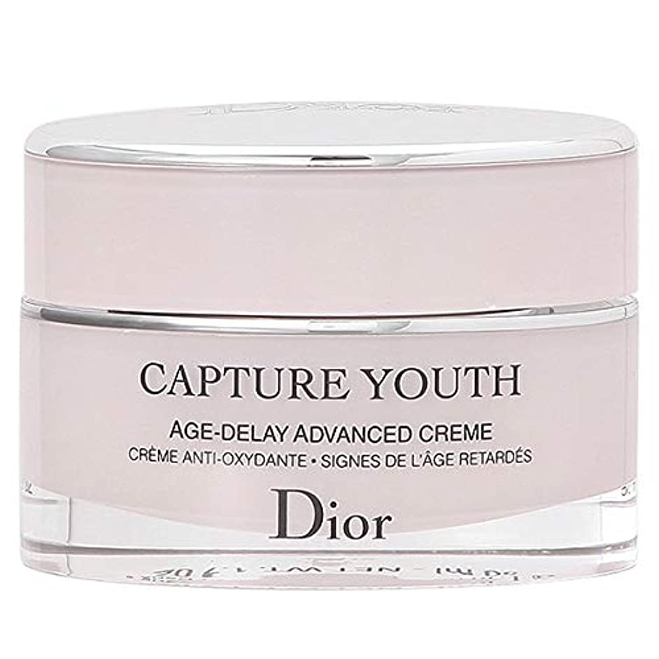 実り多い回転させる有能なクリスチャンディオール Christian Dior カプチュール ユース 50mL [並行輸入品]
