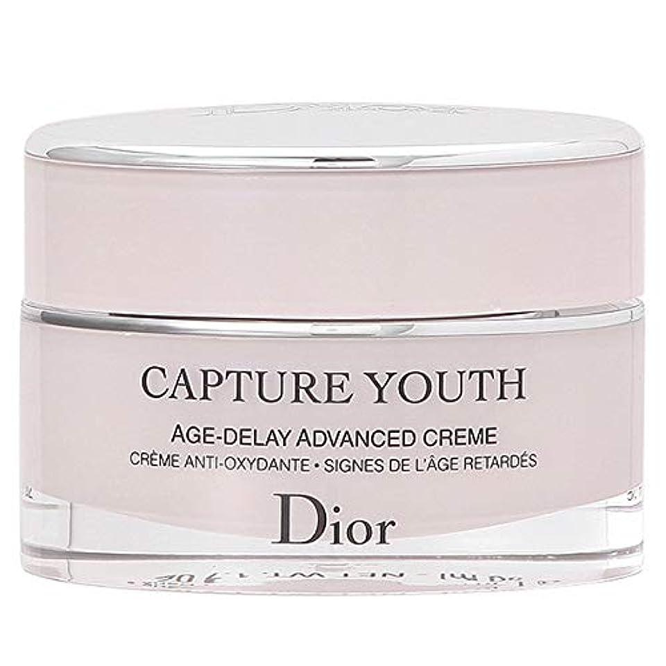 会議無一文先駆者クリスチャンディオール Christian Dior カプチュール ユース 50mL [並行輸入品]