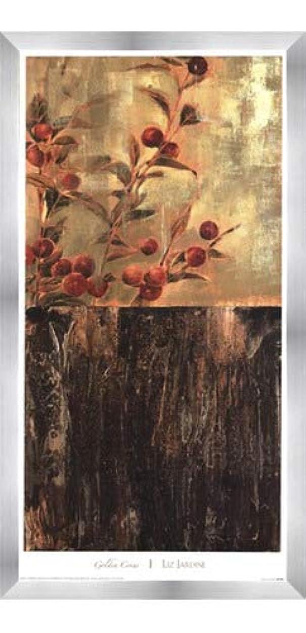 バッフル試してみるいちゃつくゴールデンコインI by Liz Jardine – 11 x 22インチ – アートプリントポスター LE_202918-F9935-11x22