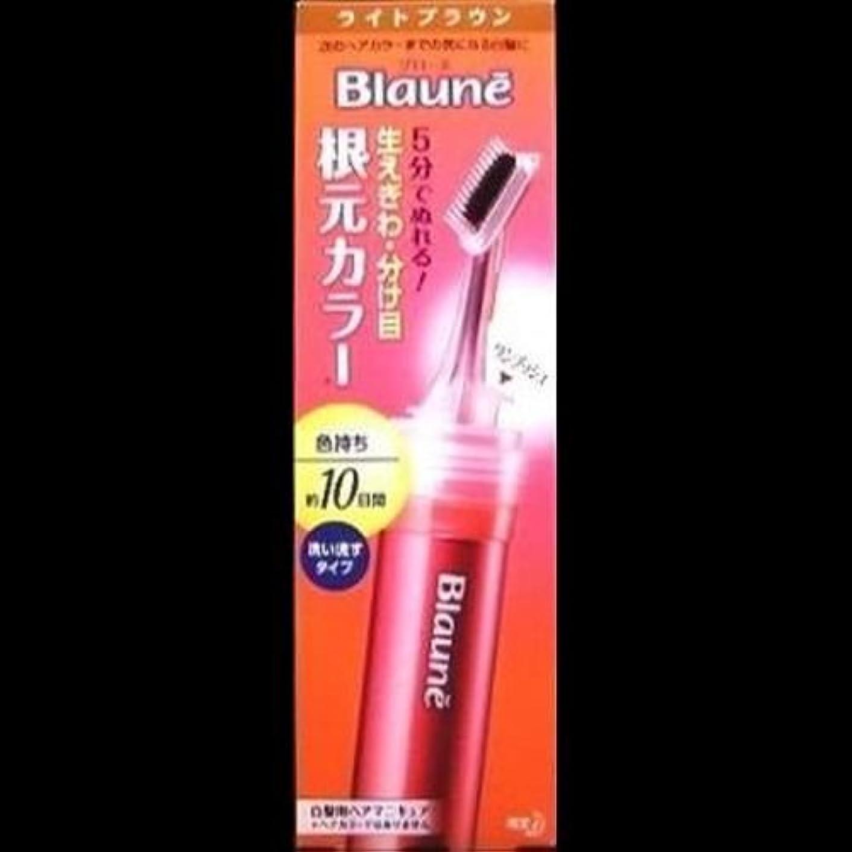 【まとめ買い】ブローネ根元カラー ライトブラウン ×2セット