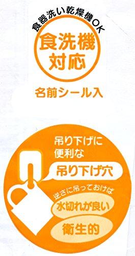 コップ 200ml 食洗機対応 アナと雪の女王 16 ディズニー KE5A