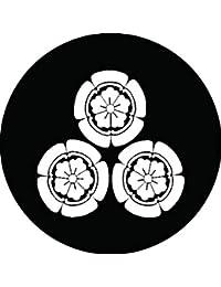 家紋シール 二つ盛り五瓜紋 布タイプ 直径40mm 6枚セット NS4-2480