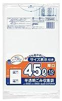 ジャパックスの容量表示入ポリ袋45L厚口 白半透明 10枚×50冊入