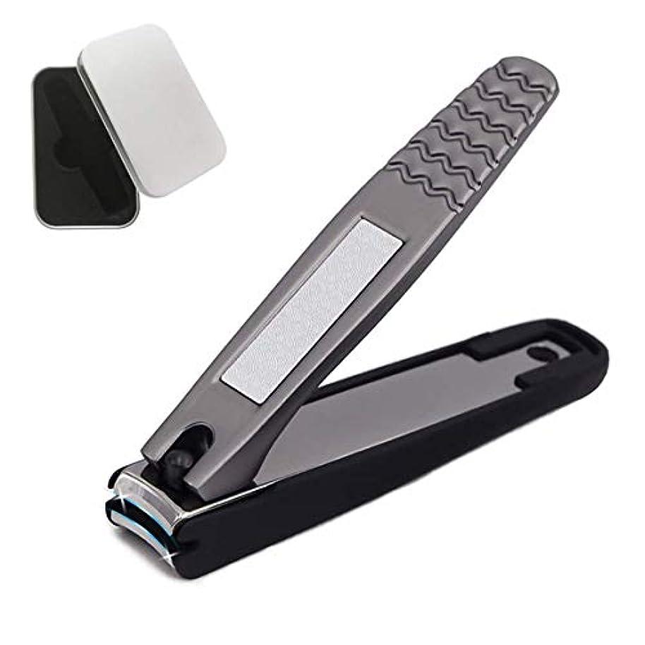 接続詞自発アルネ高級飛び散り防止爪切り 爪切り つめきり ステンレス製 ニッパー 金属ケース付き