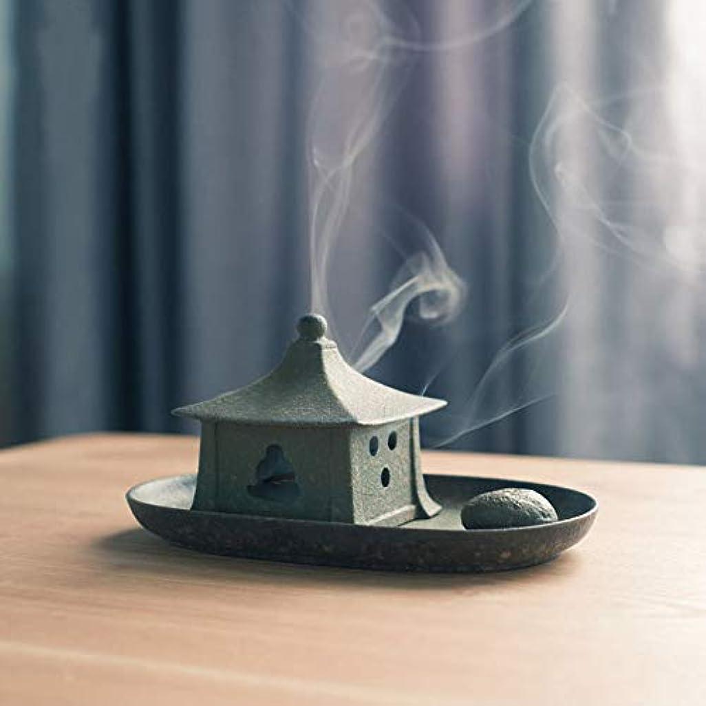 満了コマンド豊富なPHILOGOD 陶器香炉 クリエイティブスタイリング 渦巻き線香立て 仏壇用 香置物 香皿