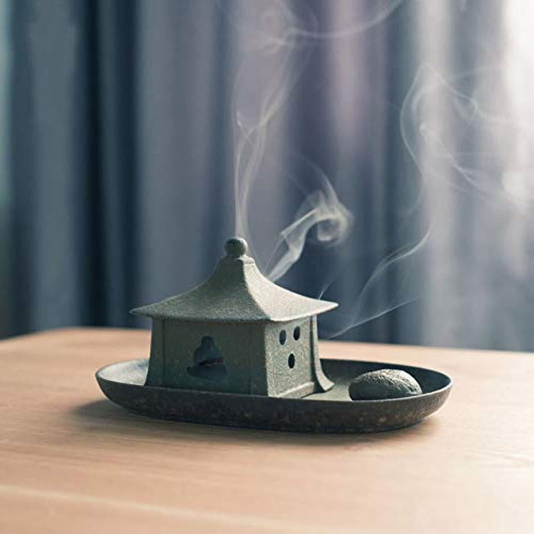 普及淡い侵入するPHILOGOD 陶器香炉 クリエイティブスタイリング 渦巻き線香立て 仏壇用 香置物 香皿