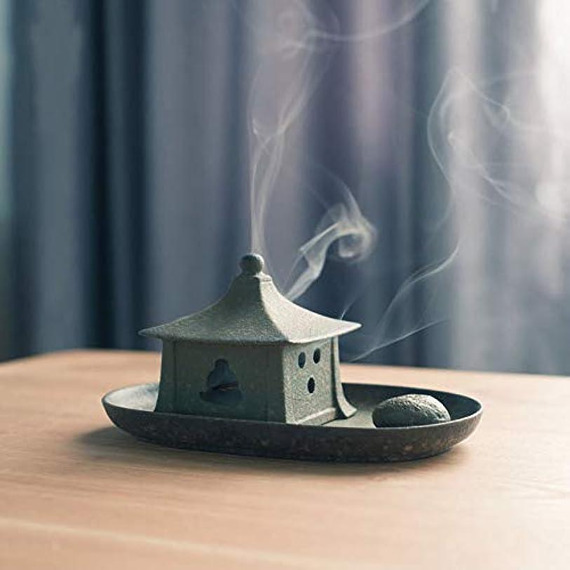 話す欠伸衣類PHILOGOD 陶器香炉 クリエイティブスタイリング 渦巻き線香立て 仏壇用 香置物 香皿