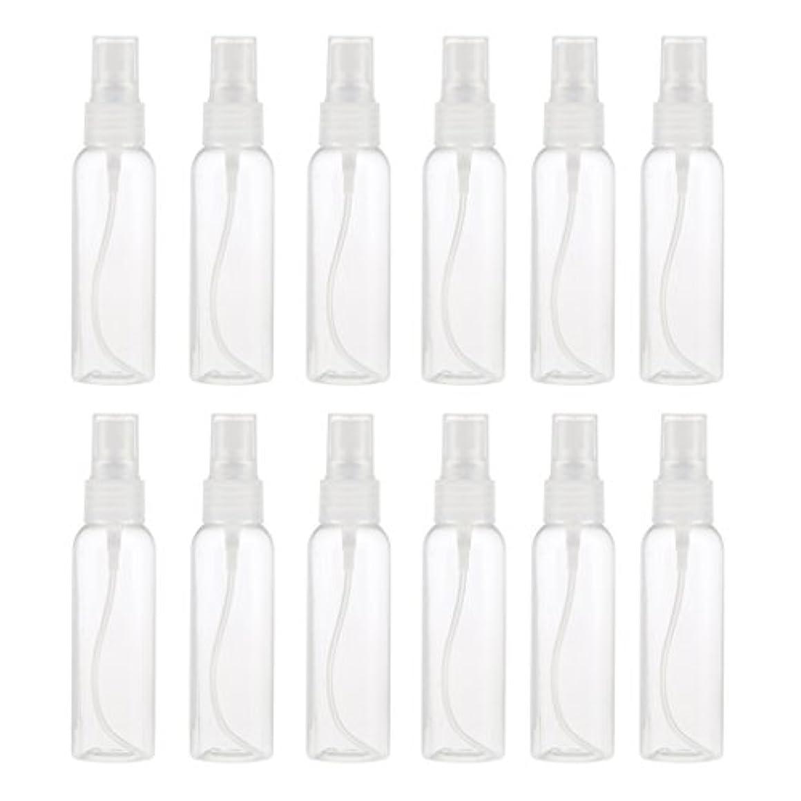 昇るスタジオパパお買得 プラスチック 分装瓶 スプレーボトル ミストアトマイザー 液体香水 詰め替え 旅行用 60ml 12PCS - クリア