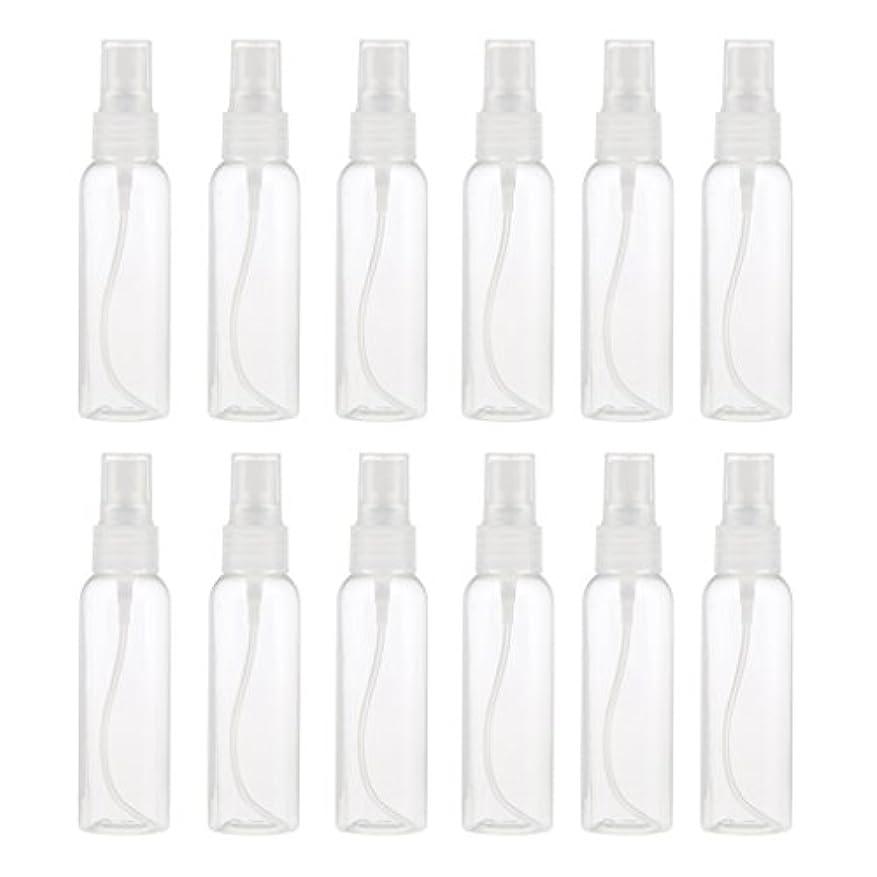 結果としてチャーミングピストンお買得 プラスチック 分装瓶 スプレーボトル ミストアトマイザー 液体香水 詰め替え 旅行用 60ml 12PCS - クリア