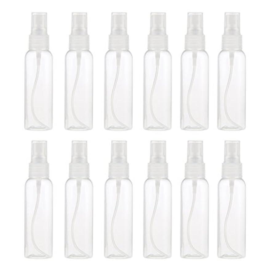 最終的に報復従事するKesoto お買得 プラスチック 分装瓶 スプレーボトル ミストアトマイザー 液体香水 詰め替え 旅行用 60ml 12PCS - クリア