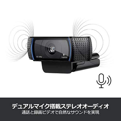 『ロジクール ウェブカメラ C920r ブラック フルHD 1080P ウェブカム ストリーミング 国内正規品 2年間メーカー保証』の4枚目の画像
