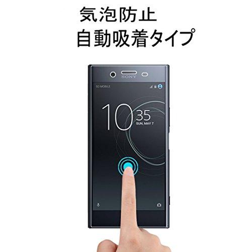 MTCMY Sony Xperia XZ Premium ガラスフィルム 旭硝子素材 硬度9H 高透過率 指紋飛散防止 簡単貼り付け 気泡ゼロ 厚さ0.26mm 2.5D 2枚入り クリア