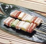 フーズタヒコ)豚バラ葱間 35gx10本
