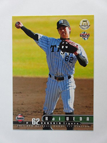 BBM2015/1st◆レギュラーカード216/植田海/阪神◆ ≪ベースボールカード≫
