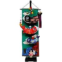 【五月人形】【室内鯉のぼり】桃太郎鯉のぼり 小【端午の節句】