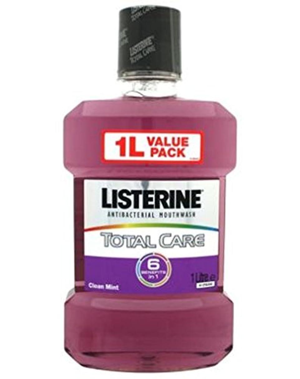 噴出する理容師服を洗うリステリン(LISTERINE) トータルケアマウスウォッシュ1リットル[並行輸入品]