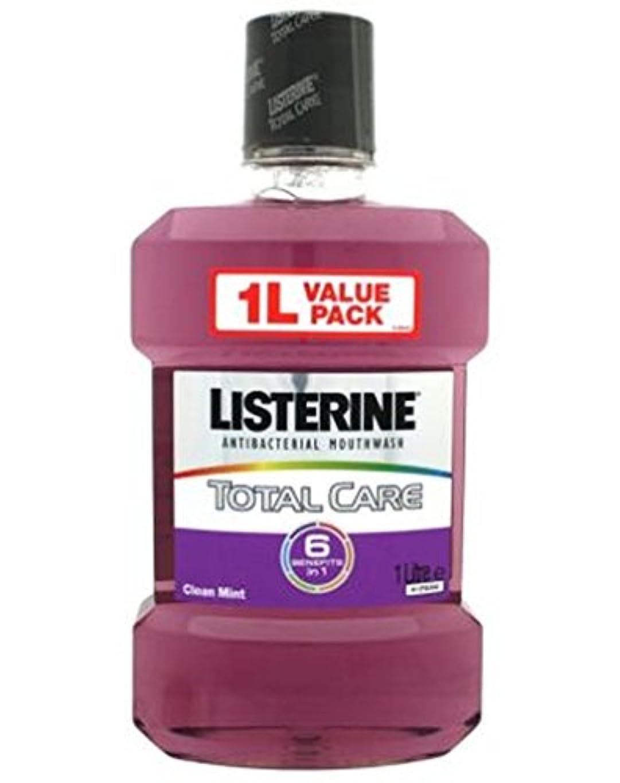 不十分敗北メッシュリステリントータルケアマウスウォッシュ1リットル (Listerine) (x2) - Listerine Total Care Mouthwash 1 litre (Pack of 2) [並行輸入品]