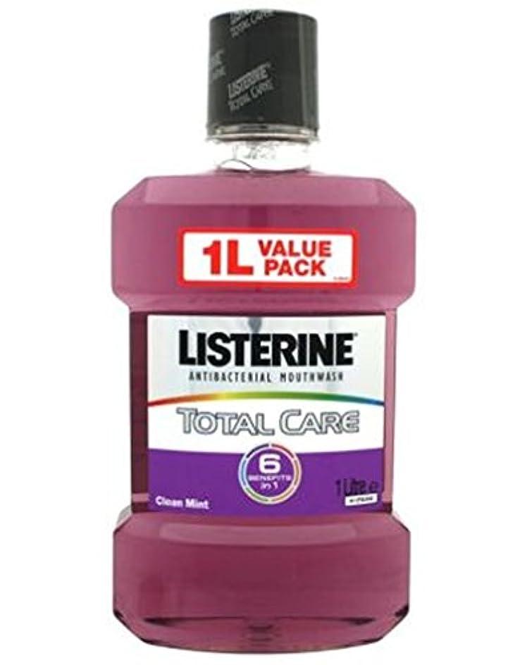 マニアック時々時々合併症リステリン(LISTERINE) トータルケアマウスウォッシュ1リットル[並行輸入品]