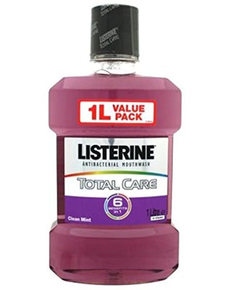 きらめく休み激しいリステリントータルケアマウスウォッシュ1リットル (Listerine) (x2) - Listerine Total Care Mouthwash 1 litre (Pack of 2) [並行輸入品]