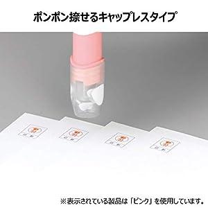 シャチハタ 印鑑 ネーム6 キャプレ メールオーダー式 印面6ミリ グレー XL-U6-4/MO