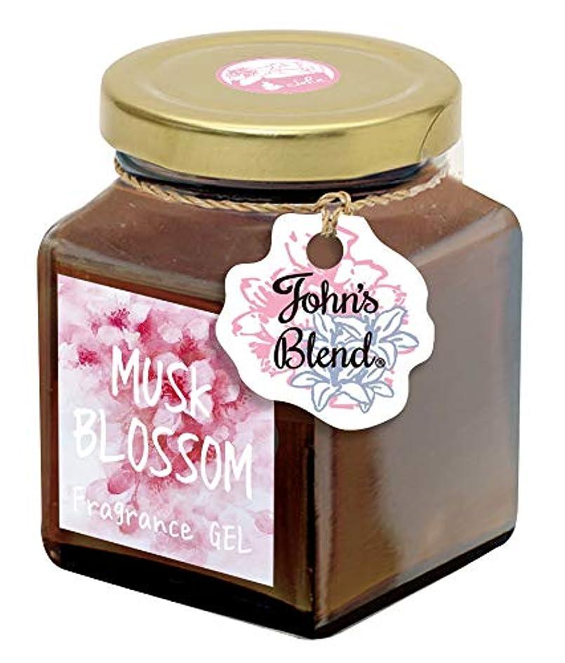 一月段落再生可能ノルコーポレーション フレグランスジェル JohnsBlend 桜 ムスクブロッサムの香り 135g OA-JOS-3-1