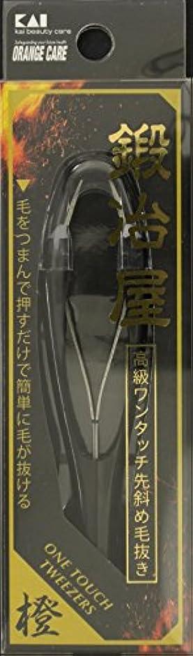 遊具兵士コンピューターオレンジケアプロダクツ 高級ワンタッチ毛抜き(先斜)(鍛冶屋) 1個