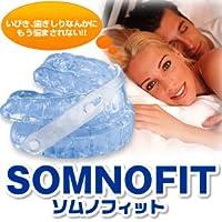 健康グッズ/いびき対策 ソムノフィット