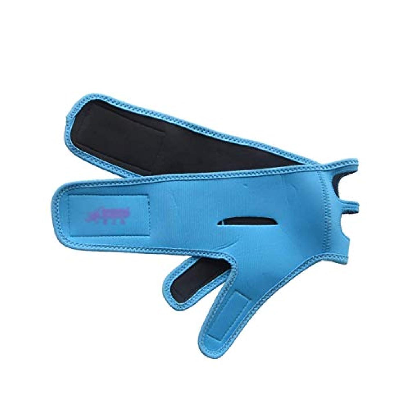 行列湿度協力するファーミングフェイスマスク、フェイスリフトフェイシャルフェイスフェイスアーティファクトVフェイスリフティングフェイスバンデージシンフェイスマスクフェイスリフトフェイシャルマッサージャー(色:A)
