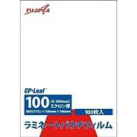 (まとめ買い) ヒサゴ ラミネートフィルム CPリーフ 100μ ブロマイド 100枚 CP1010014A 【×5】