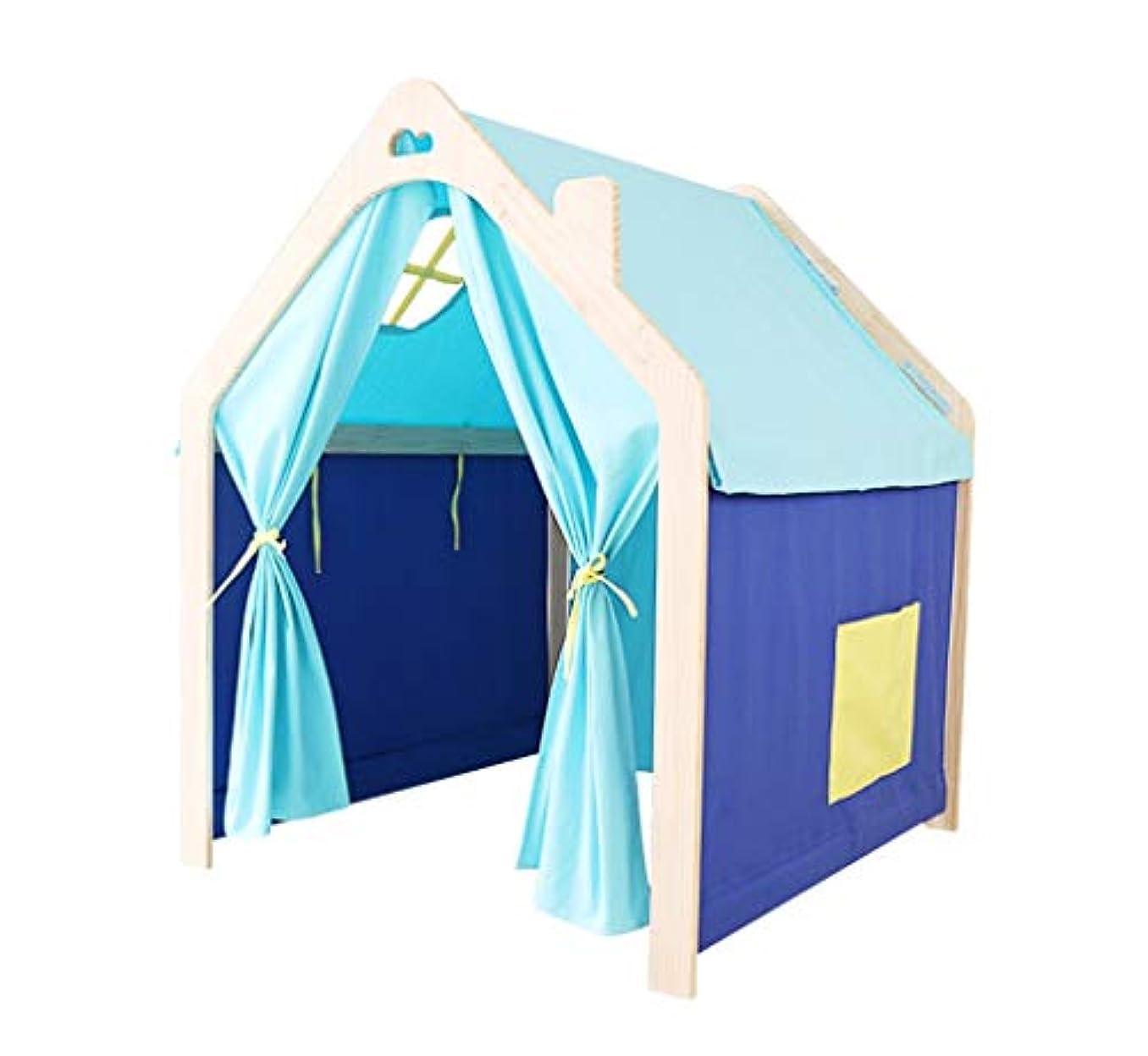 素晴らしさゲートプラグASDQ ゲームハウスのテント、会議室、おもちゃの部屋、赤ちゃんのゲーム室、ゲーム室、男の子と女の子の読書コーナー写真セット90 * 95 * 114 CM (Color : Blue, Size : L)
