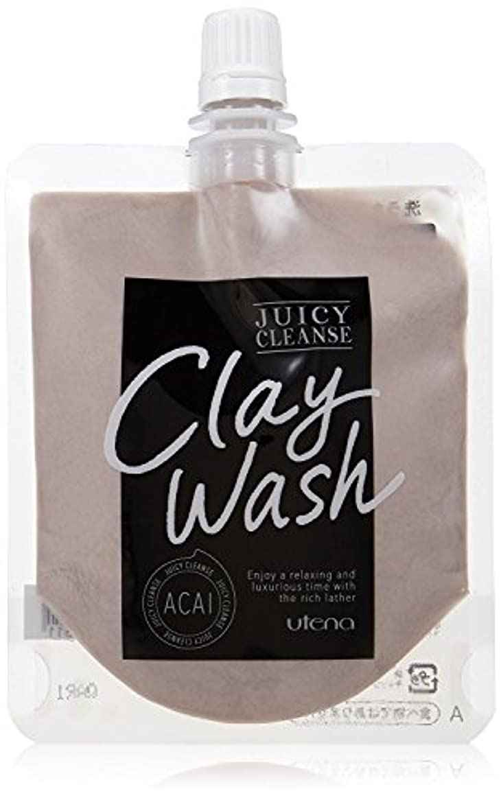 必要ないテクスチャーペルメルJUICY CLEANSE(ジューシィクレンズ) クレイウォッシュ アサイー 110g
