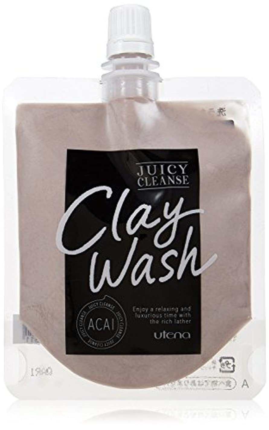 二度解く歪めるJUICY CLEANSE(ジューシィクレンズ) クレイウォッシュ アサイー 110g
