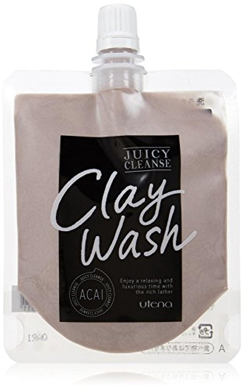 削るより良い抗生物質JUICY CLEANSE(ジューシィクレンズ) クレイウォッシュ アサイー 110g
