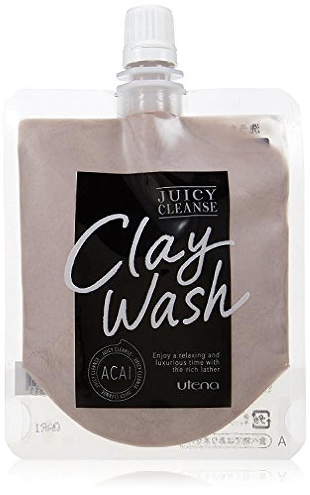 寓話知人動的JUICY CLEANSE(ジューシィクレンズ) クレイウォッシュ アサイー 110g