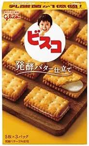 江崎グリコ ビスコ 発酵バター仕立て 15枚×10個 クッキー(ビスケット) お菓子 乳酸菌