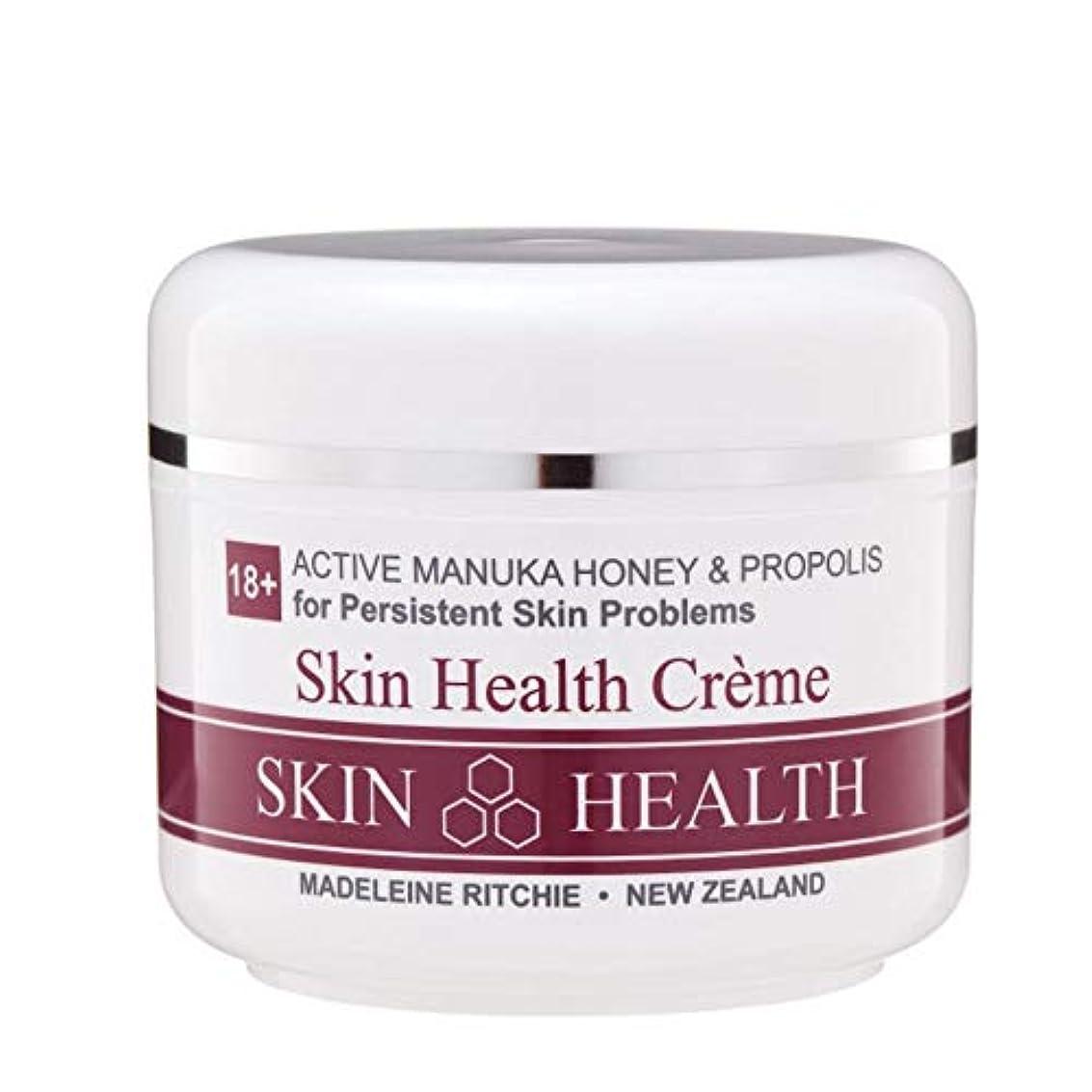 クリック水没イソギンチャクMadeleine Ritchie New Zealand 18+ Active Manuka Honey Skin Health Cream Jar 100ml