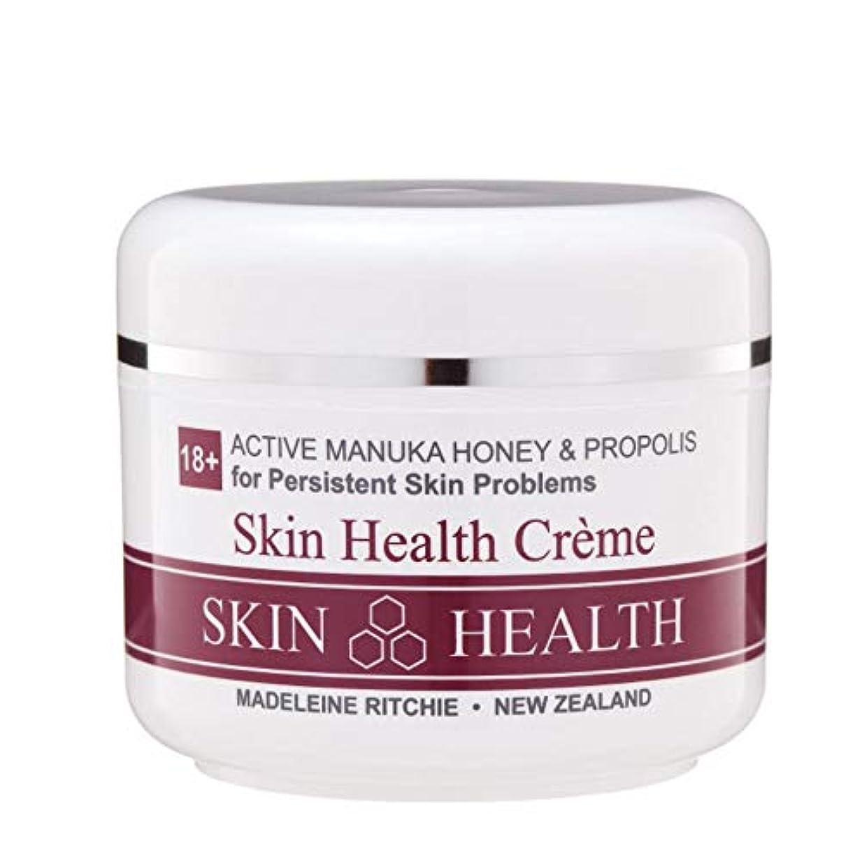 Madeleine Ritchie New Zealand 18+ Active Manuka Honey Skin Health Cream Jar 100ml