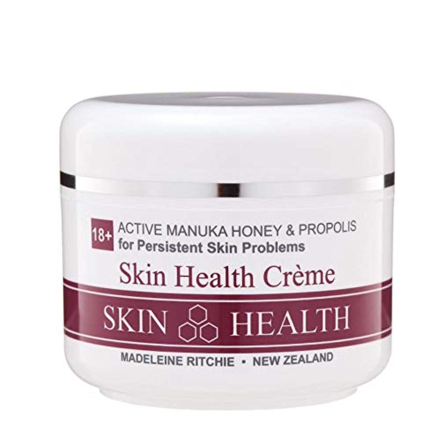 直立嫌がらせ上にMadeleine Ritchie New Zealand 18+ Active Manuka Honey Skin Health Cream Jar 100ml