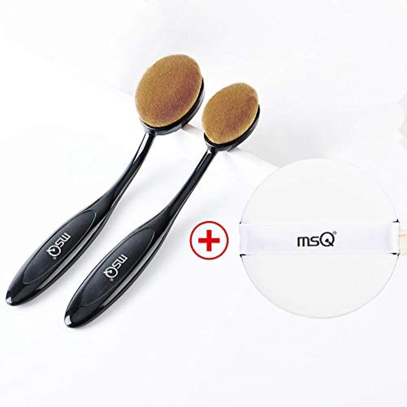 キー人気の釈義MSQ 化粧ブラシ 歯ブラシ型 高級繊維毛 ファンデーションブラシ メイクブラシ メイクアップブラシ コスメ 化粧 ファンデーションブラシ 2点セット+パフ