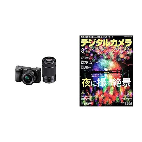 ソニー SONY ミラーレス一眼 α6400 ダブルズームレンズキット SELP1650 F3.5-5.6+SEL55210 F4.5-6.3 SEL55210 ブラック ILCE-6400Y B +デジタルカメラマガジン2019年8月号