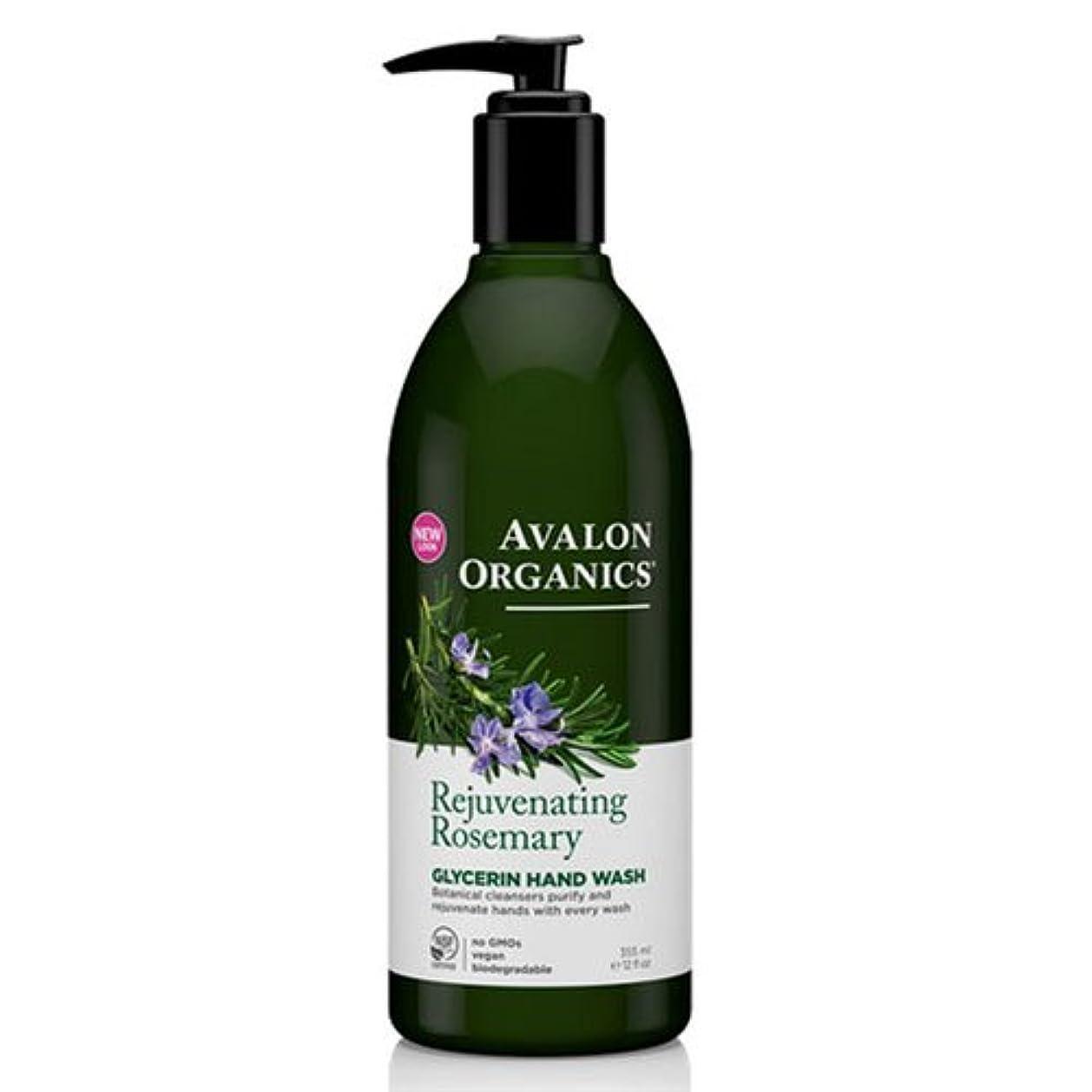 夫恥信念海外直送品Avalon Organics Hand Soap Glycerin, Rosemary 12 Oz (Pack of 6)