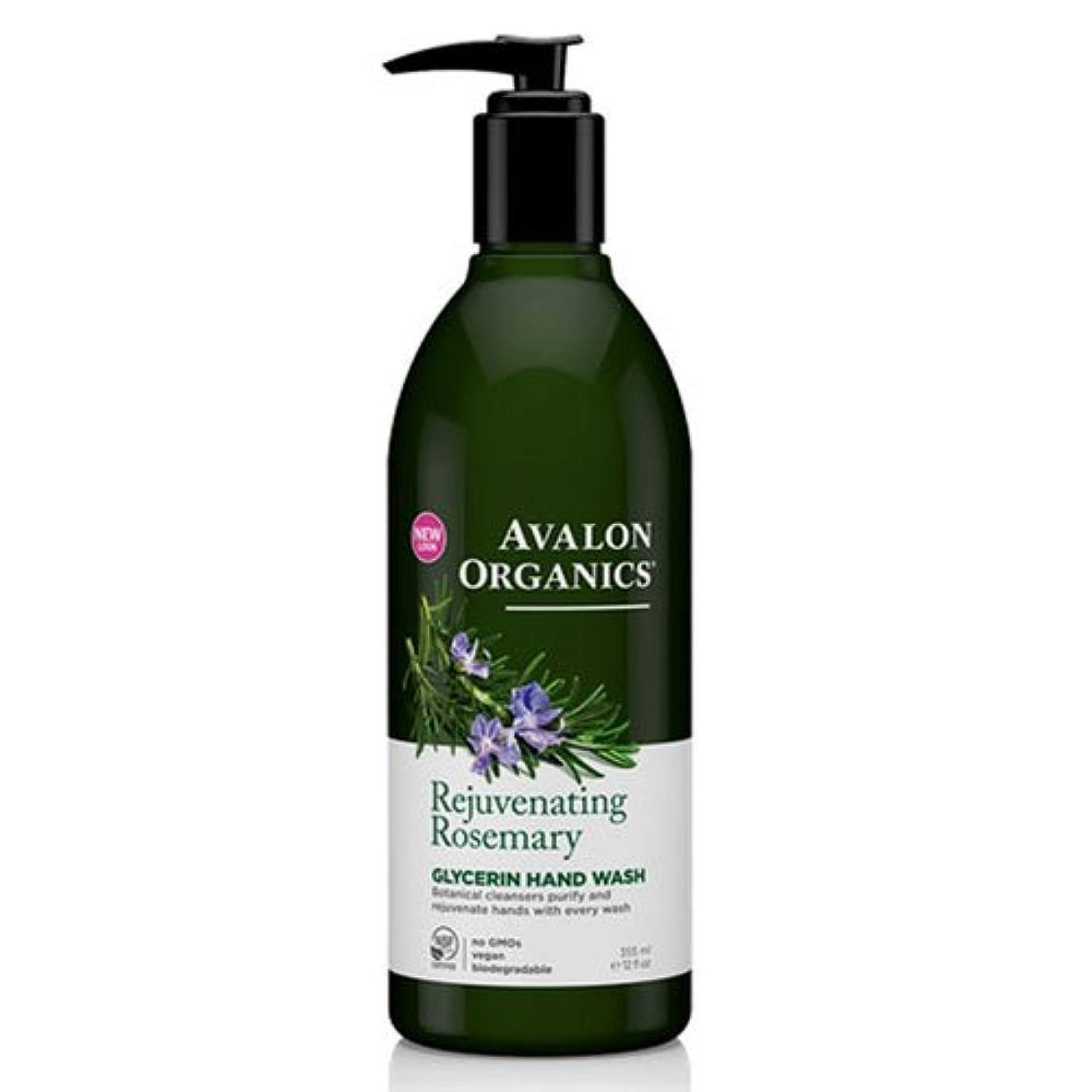 肥料残忍な支配的海外直送品Avalon Organics Hand Soap Glycerin, Rosemary 12 Oz (Pack of 6)