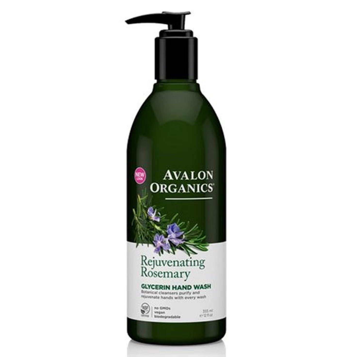 文庫本一時的世紀海外直送品Avalon Organics Hand Soap Glycerin, Rosemary 12 Oz (Pack of 6)