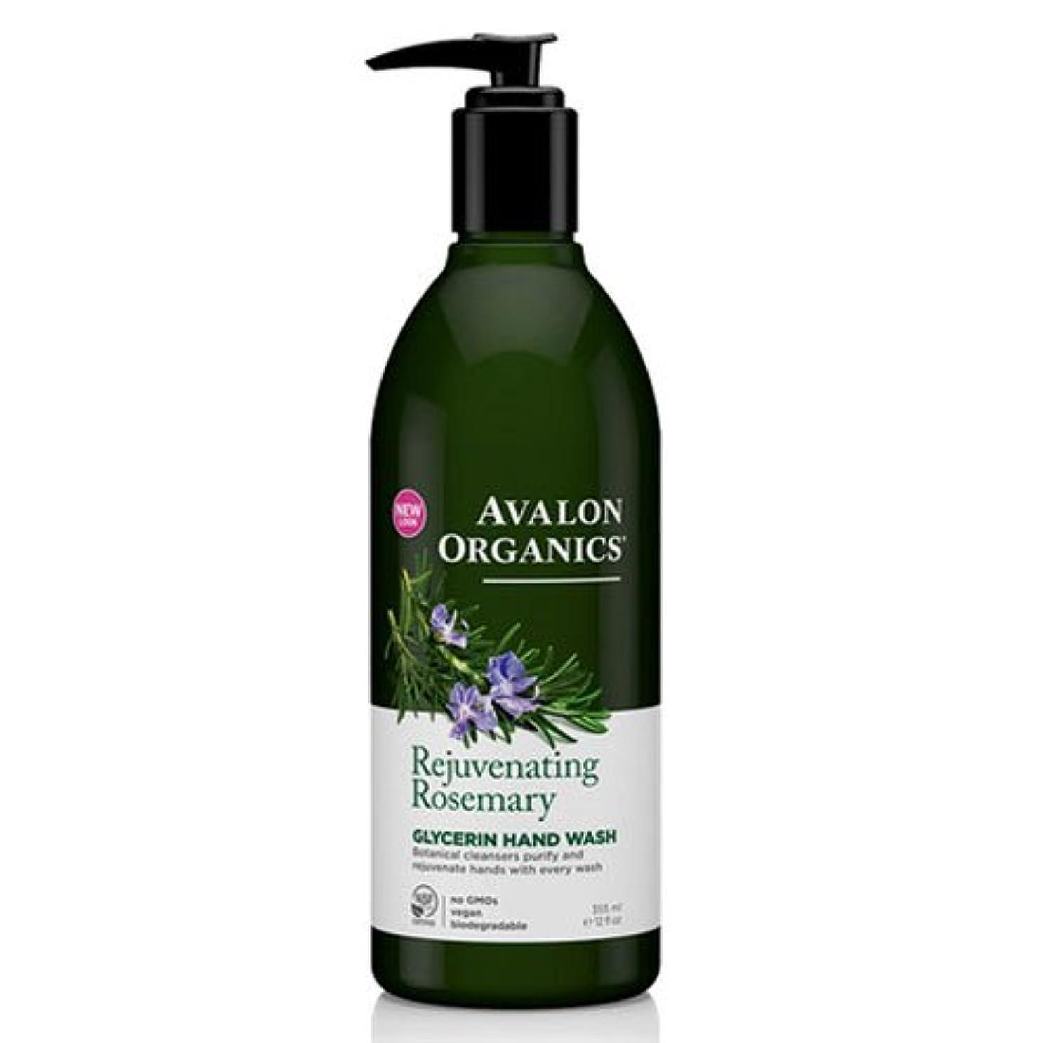 海外直送品Avalon Organics Hand Soap Glycerin, Rosemary 12 Oz (Pack of 6)