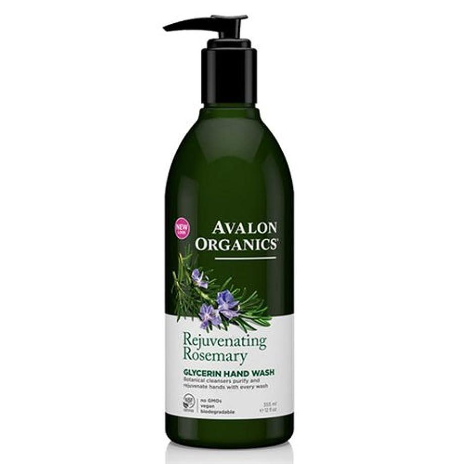 クラフト安全のために海外直送品Avalon Organics Hand Soap Glycerin, Rosemary 12 Oz (Pack of 6)