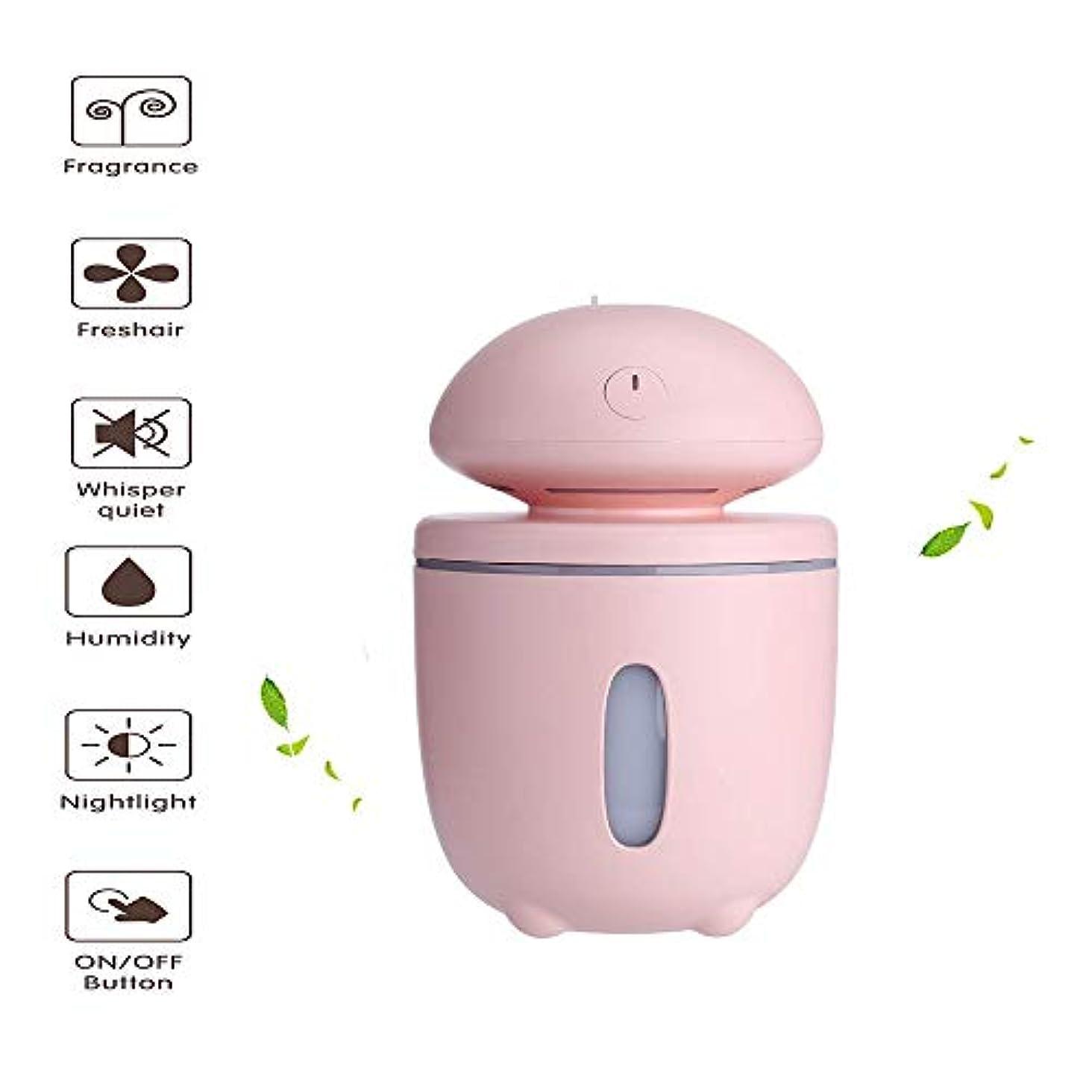 受粉する気付くふりをするエッセンシャルオイルディフューザー、超音波加湿器、USB充電式ホームナイトライト - ポータブル空気清浄機 - オートパワーオフ - ホームヨガスパ