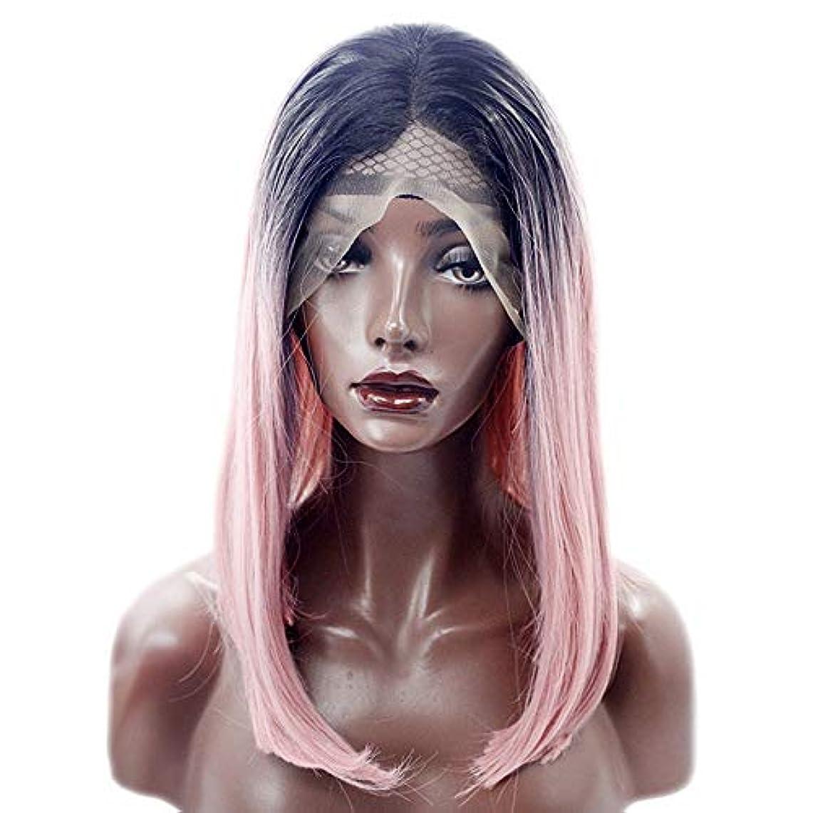 エジプト固有の説得力のあるYOUQIU 女性のかつらのフロント合成かつらピンクボブウィッグストレート肩の耐熱髪をひもで締めます (色 : ピンク)
