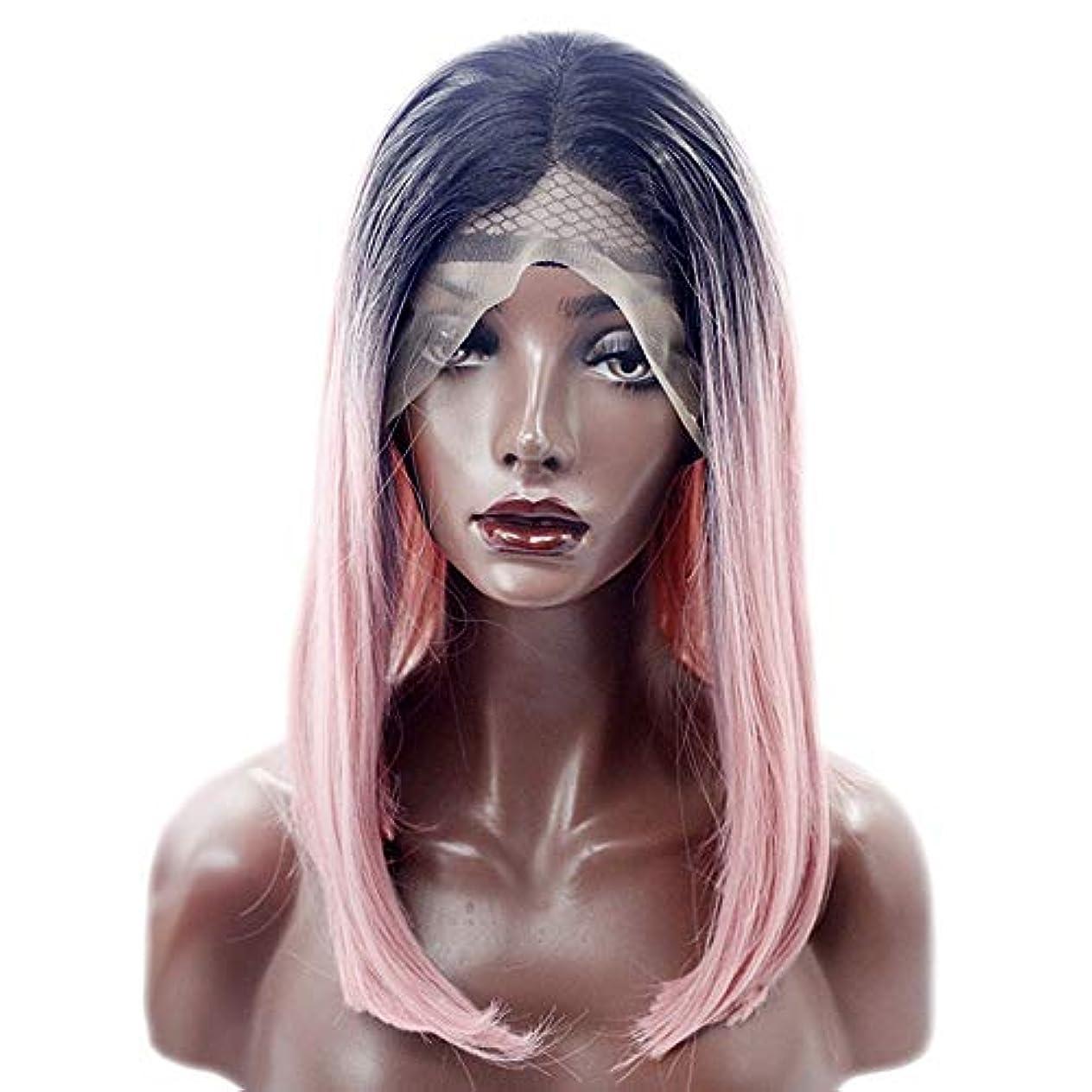 郵便物学校の先生絶え間ないYOUQIU 女性のかつらのフロント合成かつらピンクボブウィッグストレート肩の耐熱髪をひもで締めます (色 : ピンク)