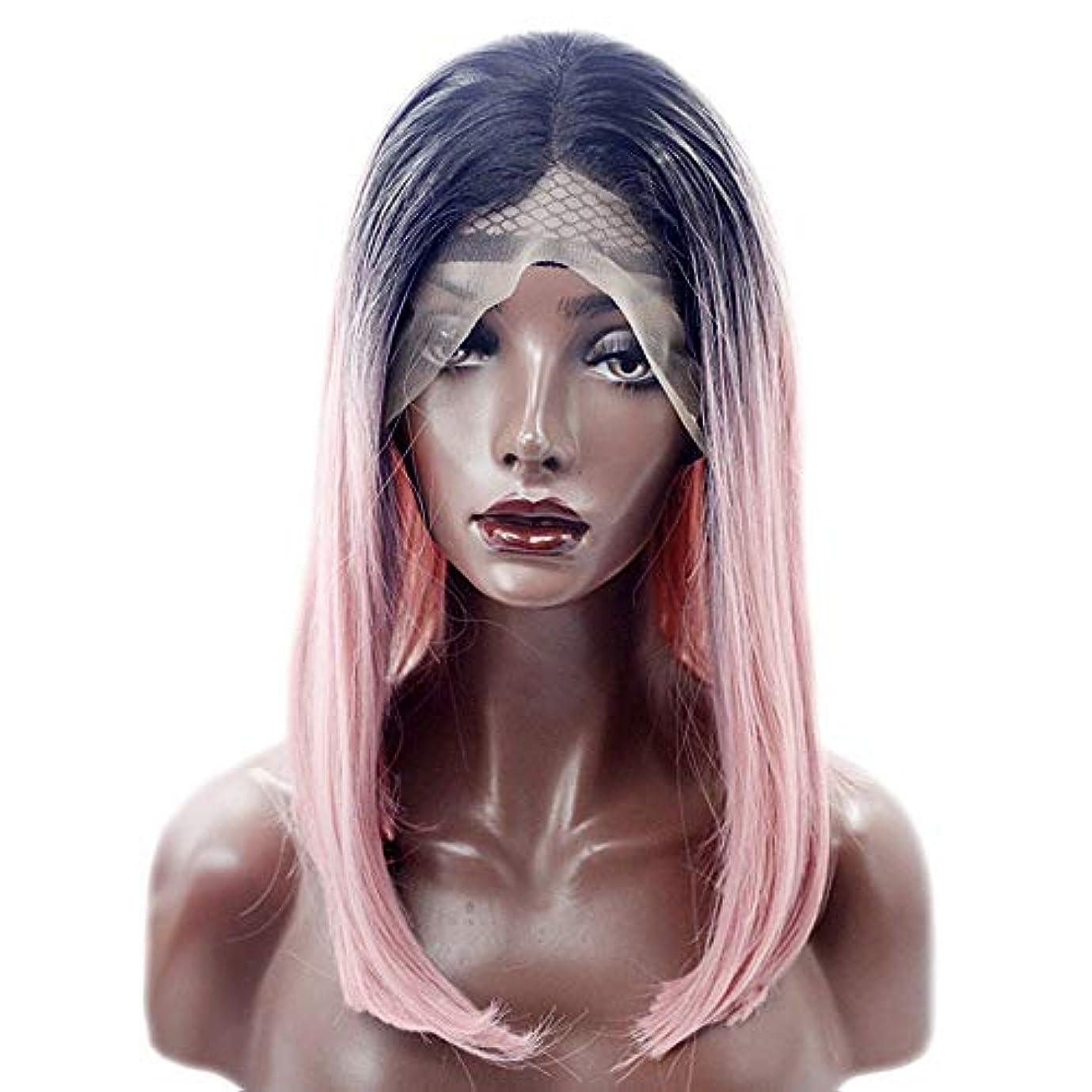 知的つかむハイブリッドYOUQIU 女性のかつらのフロント合成かつらピンクボブウィッグストレート肩の耐熱髪をひもで締めます (色 : ピンク)