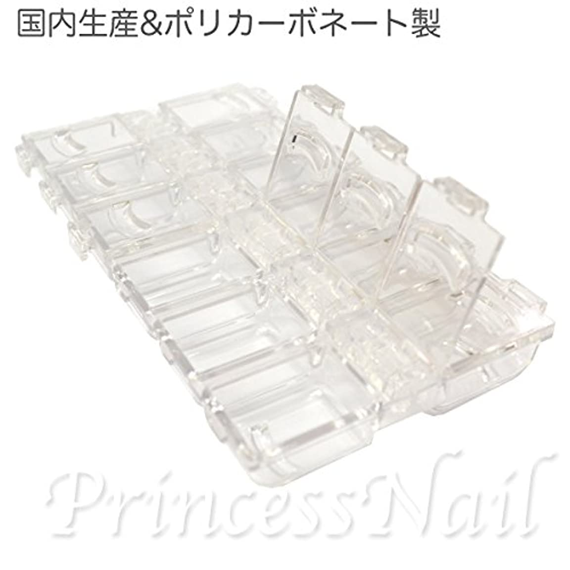 看板恵み白菜国産 ポリカーボネート 製の ネイル パーツ ケース 12 格子 蓋付ケース!高い透明度 の ネイルパーツケース